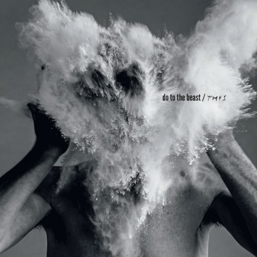 The Afghan Whigs - Do The Beast