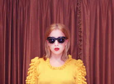 Austra - Katie Stelmanis - Photo by Katie Young