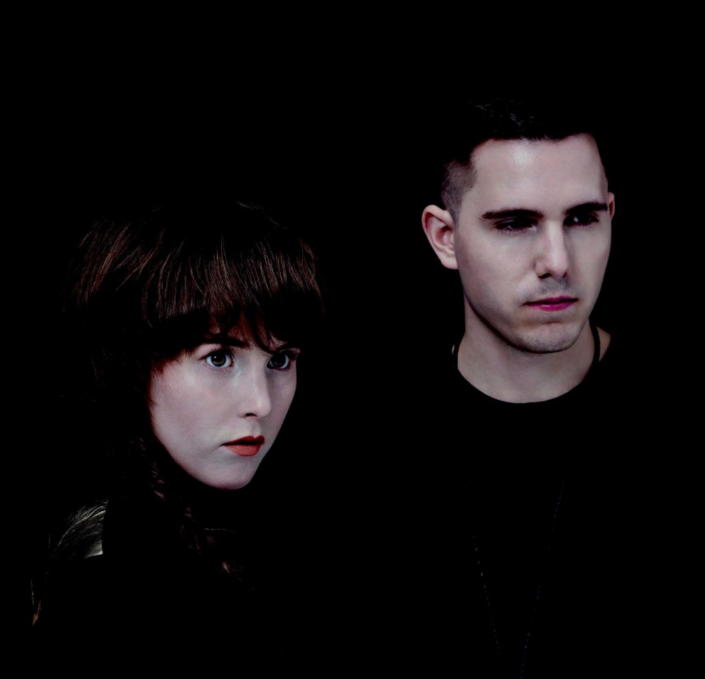Purity Ring - 2015