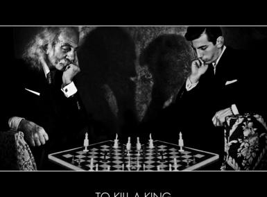 To Kill A King - Album Artwork