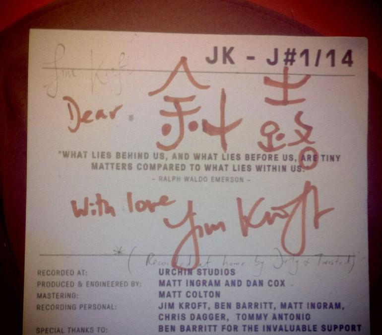 Jim Kroft - Journeys Part 5 - Photo 4